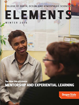 2016 Elements Cover